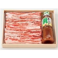 さくらポークしゃぶしゃぶ肉とポン酢のセット【別送品】