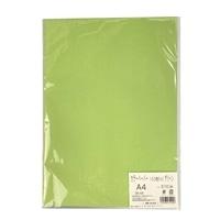 カラーペーパー A4 100枚(グリーン)