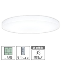 【訳あり商品】  NEC LEDシーリング 〜8畳・調光 HLDZB0855 (キャンセル品・箱破損)