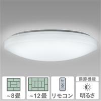【セット商品】NEC LEDシーリング 調光タイプ 〜8畳 HLDZ08604 + 〜12畳 HLDZ12604
