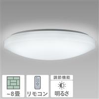 【訳あり商品】 NEC LEDシーリング ~8畳 調光タイプ HLDZ08604  (箱破損)