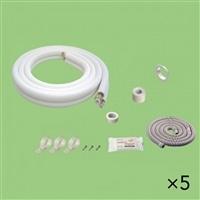 関東器材 配管セット2分3分5m 5P−FSP[4524188010355×5]【別送品】