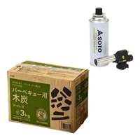 【セット商品】木炭3KG & フィールドチャッカー ST−450