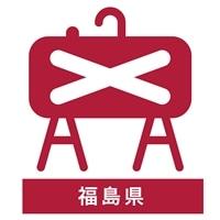 灯油/1Lあたり(ホームタンク/福島A 配達エリア)【別送品】【要注文コメント】