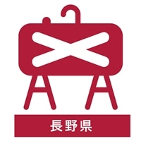 灯油/1Lあたり(ホームタンク/長野C 配達エリア)【別送品】【要注文コメント】
