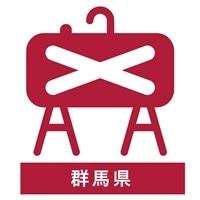 灯油/1Lあたり(ホームタンク/群馬B 配達エリア)【別送品】【要注文コメント】