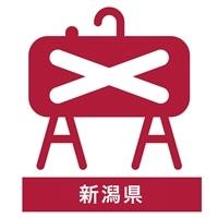 灯油/1Lあたり(ホームタンク/新潟 配達エリア)【別送品】【要注文コメント】