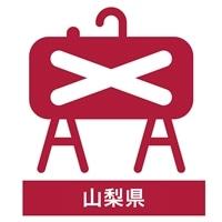 灯油/1Lあたり(ホームタンク/山梨 配達エリア)【別送品】【要注文コメント】