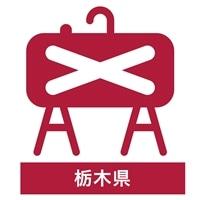 灯油/1Lあたり(ホームタンク/栃木 配達エリア)【別送品】【要注文コメント】