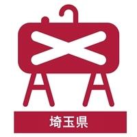 灯油/1Lあたり(ホームタンク/埼玉 配達エリア)【別送品】【要注文コメント】