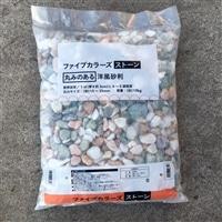 【訳あり商品】ファイブカラーズストーン 10kg(袋破損)
