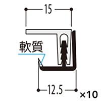【ケース販売】HCサニタリーゾーン バスパネル見切S ゾウゲ×10個[4932937602179×10]【別送品】