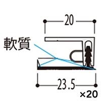 【ケース販売】フクビ 浴室廻縁LR−LZ3 ゾウゲ色×20個[2200024420183×20]【別送品】