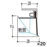 【ケース販売】フクビ 浴室入隅LE−LZ3 ゾウゲ色×20個[2200024420190×20]【別送品】