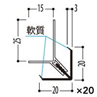 【ケース販売】フクビ 浴室出隅2型 LE−LZ3 ゾウゲ色×20個[2200024420206×20]【別送品】