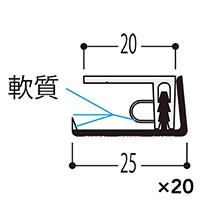 【ケース販売】フクビ 浴室入隅LM−LZ3 ゾウゲ色×20個[2200024420213×20]【別送品】