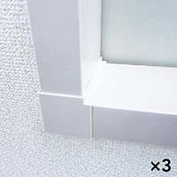 【ケース販売】居室窓枠カバー100 オフホワイト×3個[4932937603244×3]【別送品】
