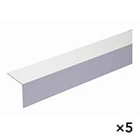 【SU】【ケース販売】1530 ホワイトアングル 50×50 3000mm[4960126215305×5]