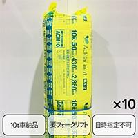 【関東限定大量注文送料無料】旭F グラスウール50mm10kg 9.5坪[4582409040017×10]【別送品】