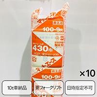 【関東限定大量注文送料無料】マットエースMA10K 100mm 14入り 5坪[4582409040024×10]【別送品】