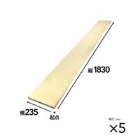 【SU】【ケース販売】ホワイトウッド1X10 6フィート H クリアセレクト[2200224130103×5]【別送品】