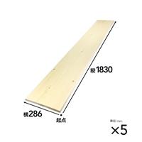 【SU】【ケース販売】ホワイトウッド1X12 6フィート H クリアセレクト[2200224130196×5]【別送品】