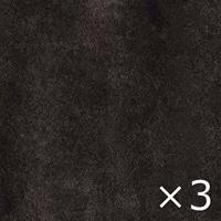 ダイノックフィルム AE-1646[4946188905118×3]