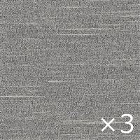 ダイノックフィルム SI-1235[4946188905415×3]
