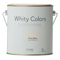 【訳あり商品】ホワイティカラーズ 2kg ピュアホワイト(缶凹み)
