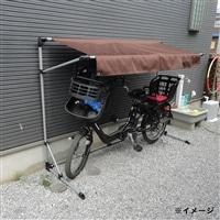 【訳あり商品】自転車置き場 雨よけ サイクルポート 1台用 ブラウン(箱破損)
