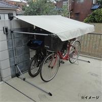 【訳あり商品】 自転車置き場 雨よけ サイクルポート 2台用 アイボリー  (キャンセル品・箱破損)
