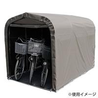 【訳あり商品】 自転車置き場 サイクルハウス 高耐久シート SB 3台用 (箱破損)
