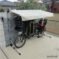 【訳あり商品】自転車置き場 雨よけ サイクルポート 1台用 アイボリー【箱破損】