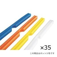 【ケース販売】ガード隊 オレンジ[4580179993526×35]【別送品】