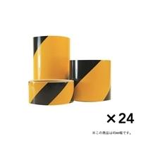 【ケース販売】反射トラテープ45幅[4580179991188×24]【別送品】