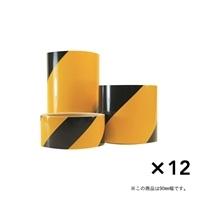 【ケース販売】反射トラテープ90幅[4580179991195×12]【別送品】
