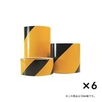 【ケース販売】反射トラテープ150幅[4580179991201×6]【別送品】