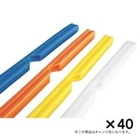 【ケース販売】ガード隊スリムタイプ オレンジ[4580179993724×40]【別送品】