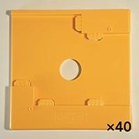 【ケース販売】ウルトラワイドベース 140角[4580179991393×40]【別送品】