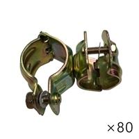 【ケース販売】ミニクラ 31×38 直交[4571188641225×80]【別送品】