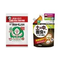 【セット商品】オルトラン粒剤1kg(紙袋入) & ダイアジノン700g
