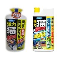 【セット商品】強力猫まわれ右粒剤900g + 消臭液1000ml