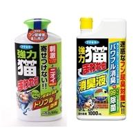 【セット商品】強力猫まわれ右粒剤900g グリーンの香り + 消臭液1000ml