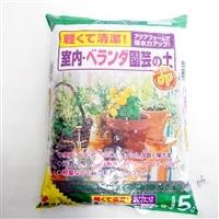 【訳あり商品】花ごころ 室内ベランダ 園芸の土 5L(袋破損)