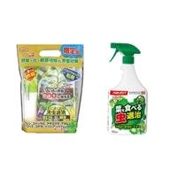 【セット商品】土にまくだけ害虫退治オールスター散布器セット & アースガーデンT 葉を食べる虫退治 1000ml