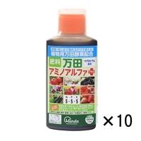 【ケース販売】万田アミノアルファープラス 100ml×10個[4909882141282×10]