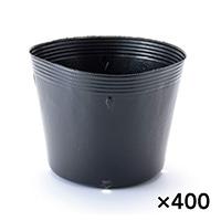 【ケース販売】ポリ鉢 21cm黒丸 浅鉢-L×400個[4527780790229×400]