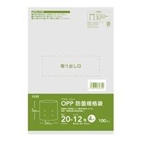 【ケース販売】防曇規格袋 20ミクロン 12号 4穴 100枚入り×50袋[4936695656320×50]