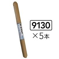 【ケース販売】ホールマルチ 黒 9130x200m 60φ×5本[2200231220583×5]