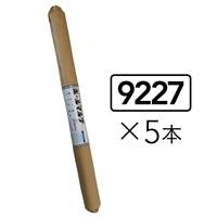 【ケース販売】ホールマルチ 黒 9227x200m 45φ×5本[2200231220613×5]